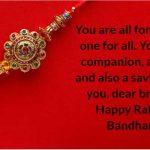 Rakhi Status For Sister